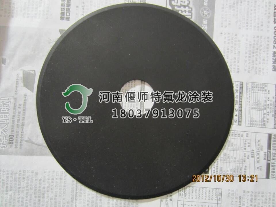 特氟龙热喷涂工业技术和特点